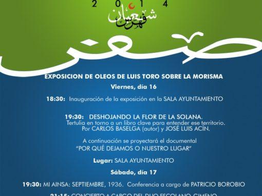 JORNADAS CULTURALES DE LA MORISMA, DÍAS 16 Y 17 DE MAYO DEL 2014